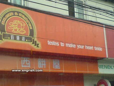 Engrish!! Testes10